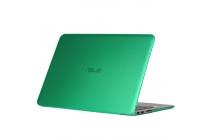 Фирменный ультра-тонкий пластиковый чехол-футляр-кейс для ноутбука ASUS ZENBOOK UX305CA зеленого цвета
