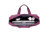 Чехол-сумка-бокс для Xiaomi Mi Notebook Air 12.5 с отделением для дополнительных аксессуаров из высококачественного материала лилового цвета