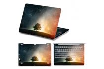 Фирменная оригинальная защитная пленка-наклейка с 3d рисунком на твёрдой основе, ударопрочная, которая не увеличивает ноутбук в размерах для Xiaomi Mi Notebook Air 12.5 тематика Звездный Закат