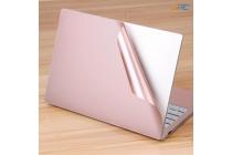 Фирменная оригинальная защитная пленка-наклейка на твёрдой основе, ударопрочная, которая не увеличивает ноутбук в размерах для Xiaomi Mi Notebook Air 12.5 Розовое золото