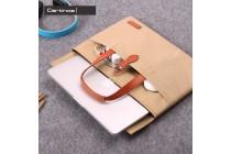 Чехол-сумка-бокс для Xiaomi Mi Notebook Air 12.5 с отделением для дополнительных аксессуаров из высококачественного материала бежевого цвета