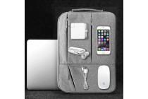Чехол-сумка-бокс для Xiaomi Mi Notebook Air 12.5 с отделением для дополнительных аксессуаров из высококачественного материала серого цвета