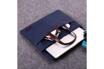 Чехол-сумка-бокс для Xiaomi Mi Notebook Air 12.5 с отделением для дополнительных аксессуаров из высококачественного материала синего цвета