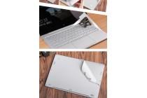 Фирменная оригинальная защитная пленка-наклейка на твёрдой основе, ударопрочная, которая не увеличивает ноутбук в размерах для Xiaomi Mi Notebook Air 12.5 Серебристая