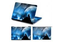 Фирменная оригинальная защитная пленка-наклейка с 3d рисунком на твёрдой основе, ударопрочная, которая не увеличивает ноутбук в размерах для Xiaomi Mi Notebook Air 12.5 тематика Волк