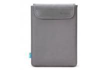 """Чехол-сумка-бокс для Xiaomi Mi Notebook Air 12.5""""  из высококачественного материала серая"""