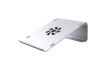 Металлическая настольная подставка-держатель с охлаждением для ноутбука Xiaomi Mi Notebook Air 12.5 серебристая