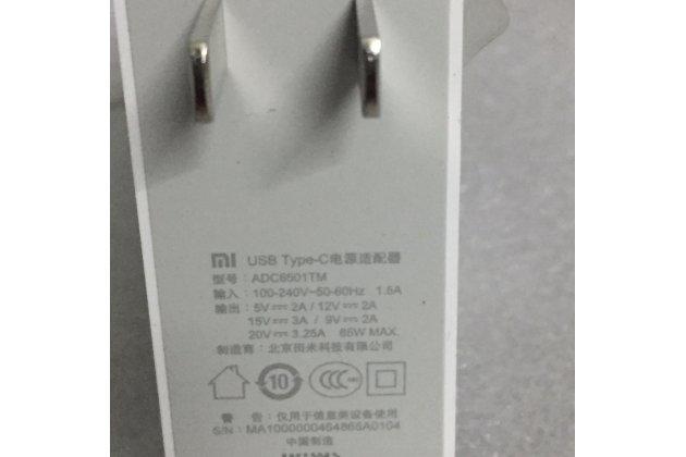 Фирменное зарядное устройство блок питания от сети для ноутбука Xiaomi Mi Notebook Air 13.3 + гарантия + переходник на русскую розетку (20V_3.25A 12V_2A 15V_3A 9V_2A 5V_2A 65W) Type-C