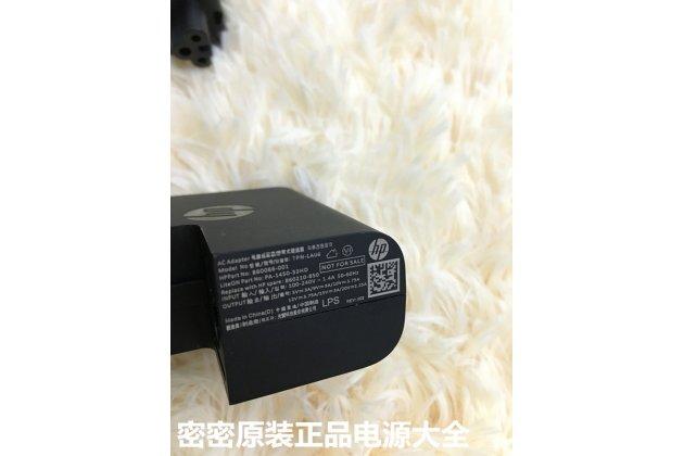 Фирменное зарядное устройство блок питания от сети для ноутбука HP Spectre 13 / HP Elite x2 1012 + гарантия (5V3A/ 9V3A/ 10V3.75A/12V3.75A/15V3A/ 20V2.25A 45W)