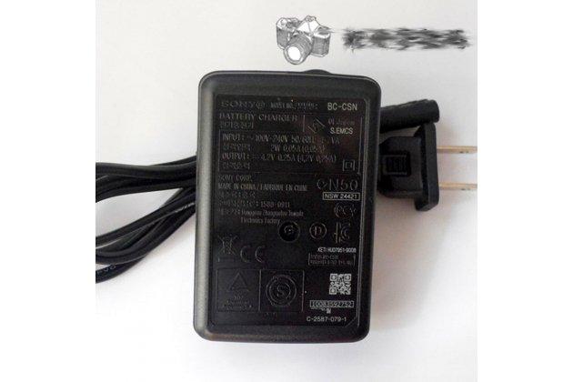 Фирменное оригинальное зарядное устройство от сети BC-CSN/ BC-CSNB для фотоаппарата Sony Cyber-shot DSC-W630/W570/W350/WX100/WX150/W710 + гарантия
