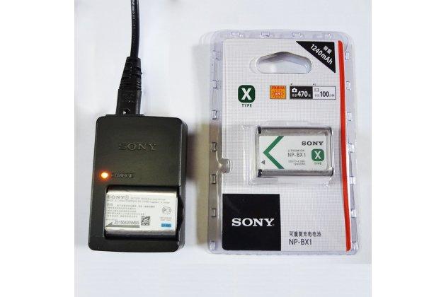 Фирменное зарядное устройство от сети BC-TRX/ BC-CSX / BC-CSXB для аккумуляторов фотоаппарата Sony DSC-RX100 / RX100ii / WX300 / HX300 / NP-BX1 + аккумуляторная батарея + гарантия (3.7V 1240mAh)