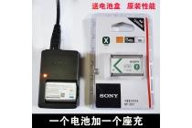 Фирменное зарядное устройство от сети для аккумуляторов фотоаппарата Sony DSC-RX100 / RX100ii / WX300 / HX300 / NP-BX1 + аккумуляторная батарея + гарантия (3.7V 1240mAh)