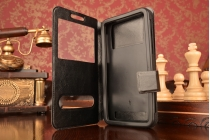Чехол-футляр для Meizu M1E с двумя окошками для входящих вызовов и свайпом из импортной кожи с внутренним защитным силиконовым бампером. Цвет в ассортименте.