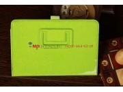 Чехол-обложка для Acer Iconia Tab A110/A111 лаковый с блестками зеленый..