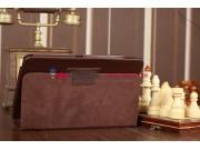 Фирменный чехол-обложка для Acer Iconia Tab A210/A211 коричневый кожаный..