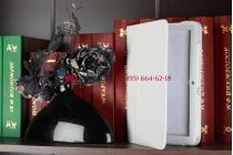 Чехол-обложка для Acer Iconia Tab A200/A201 белый кожаный