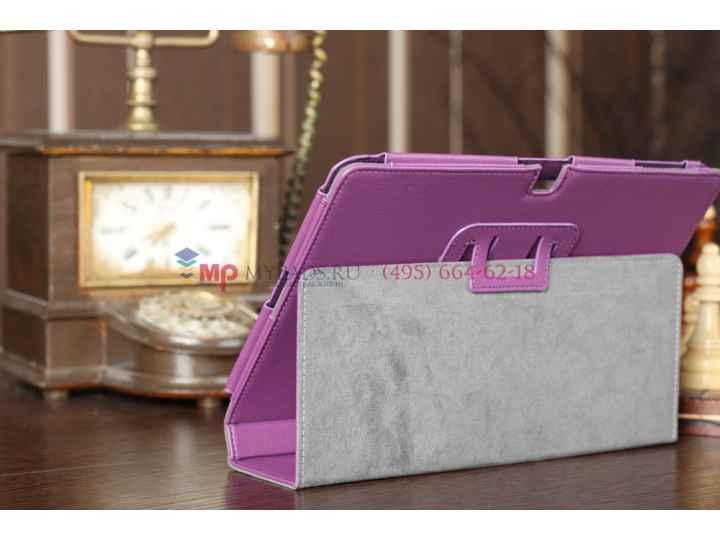 Чехол-обложка для Acer Iconia Tab A510/A511 фиолетовый кожаный..