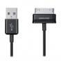 Фирменный USB дата-кабель для Samsung Galaxy Tab 7.0/7.7/8.9/10.1 (P6200/P6210/P6810/P6800/P7300/P7320/P7310/P..