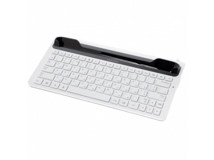 Клавиатура для Samsung Galaxy Tab P7500..