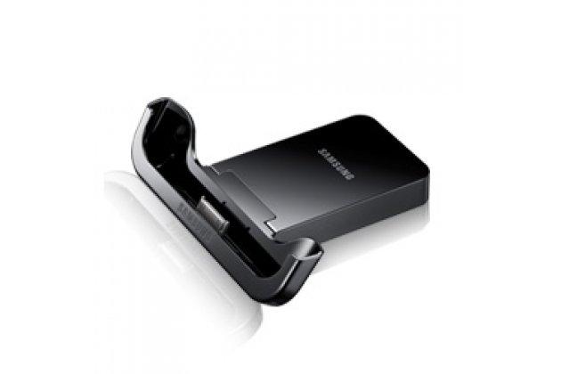 Док-станция для Samsung GALAXY Tab 7.0 Plus P6200