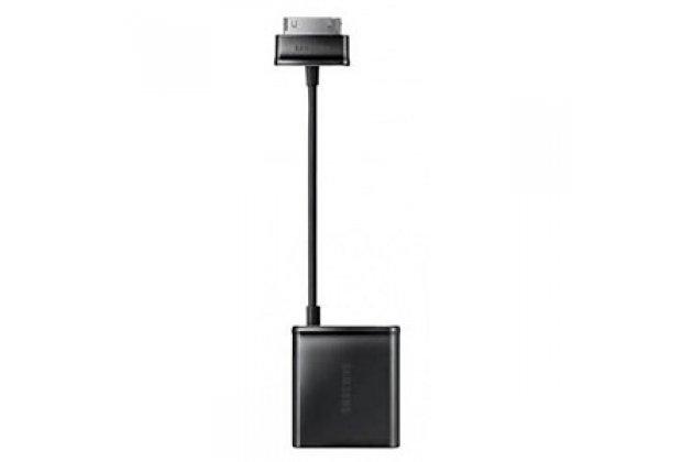 HDMI-адаптер для Samsung Galaxy Tab 10.1 P7500