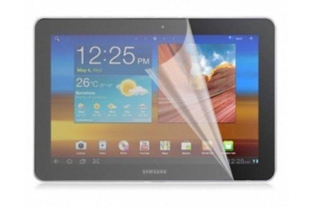Защитная пленка для Samsung 10.1 P7500 глянцевая