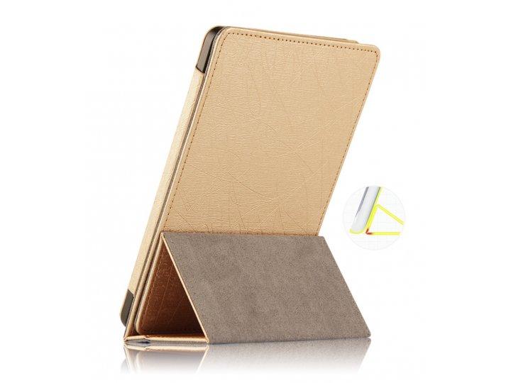 Чехол для Amazon Kindle Paperwhite золотой кожаный..