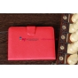 Чехол для Amazon Kindle Paperwhite красный кожаный
