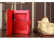 Чехол для Amazon Kindle Paperwhite красный кожаный..