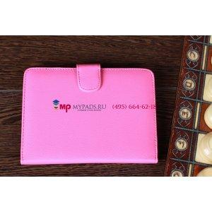 Чехол для Amazon Kindle Paperwhite розовый кожаный