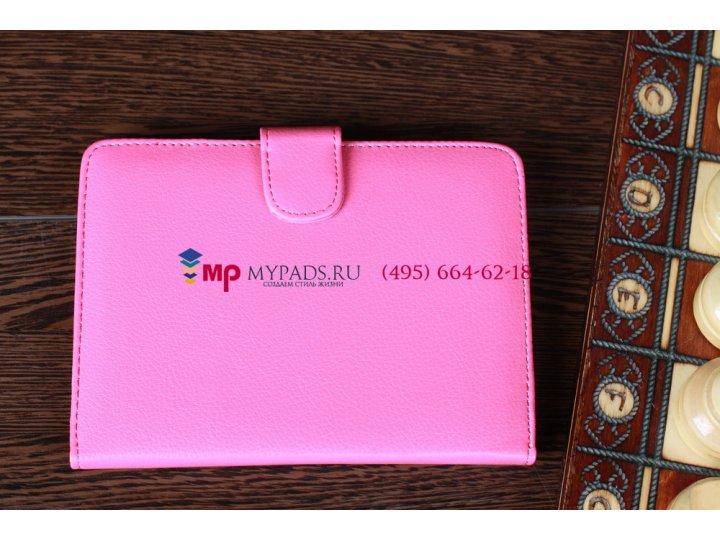 Чехол для Amazon Kindle Paperwhite розовый кожаный..