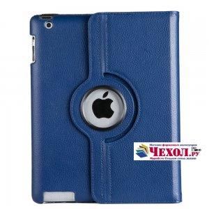 Чехол-обложка для iPad 2/3/4 поворотный синий кожаный