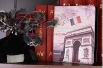 "Чехол для Apple iPad 2/3/4 ""тематика триумфальная арка Франция"" кожаный"