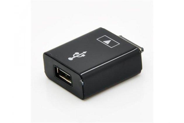 Фирменный USB переходник для Asus EEE Pad Transformer TF101/TG101G