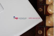 Фирменный чехол для Asus Transformer Pad Infinity TF700T/TF700KL белый кожаный