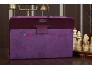 Фирменный чехол для Asus Transformer Pad Infinity TF700T/TF700KL фиолетовый кожаный..