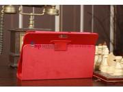 Фирменный чехол для Asus Transformer Pad Infinity TF700T/TF700KL красный кожаный..