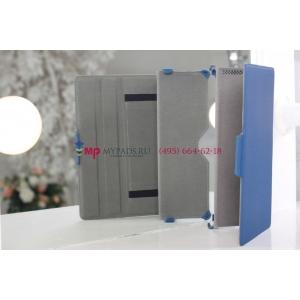Чехол для Asus Transformer Pad Infinity TF700T/TF700KL синий нейлоновый