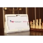 Фирменный чехол-обложка для Asus VivoTab RT TF600T/TF600TG белый кожаный..
