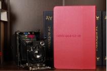 Фирменный чехол-обложка для Asus VivoTab RT TF600T/TF600TG малиновый кожаный