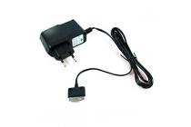 Фирменное зарядное устройство от сети для Asus VivoTab RT TF600T/TF600TG + гарантия