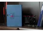 Чехол для Asus TF201 синий кожаный..