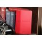 Фирменный чехол для Asus Transformer Pad TF300/TF300TG/TF300TL красный кожаный