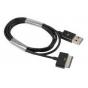 Фирменный USB дата-кабель для планшетов Asus TF101G/TF201G/TF300TG/TF300TL/TF700TG/TF700KL + гарантия