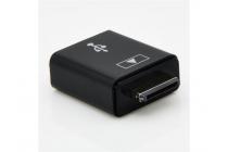 Фирменный USB переходник для Asus EEE Pad Transformer Prime TF201/TF201G
