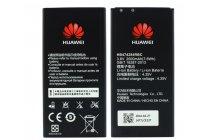 Фирменная аккумуляторная батарея HB474284RBC 2000 mah на телефон Huawei Ascend Y550 + гарантия