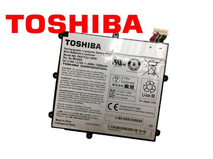 Фирменная оригинальная аккумуляторная батарея PA5173U для ноутбука Toshiba Encore 8/  WT8-A на 5200mAh + гаран..