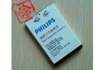Фирменная аккумуляторная батарея AB0890CWM 890mah на телефон Philips Xenium 9@9u + гарантия