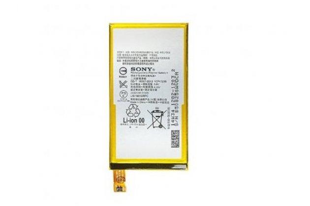 Фирменная батарея-аккумулятор LIS1561ERPC ёмкости 2600mah  для телефона Sony Xperia C4/ C4 Dual E5303 / E5333 / E53+ гарантия