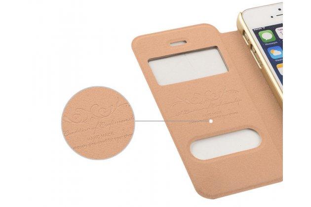 Фирменный чехол-книжка для IPhone 5/5S/SE/5SE черный с окошком для входящих вызовов и свайпом водоотталкивающий